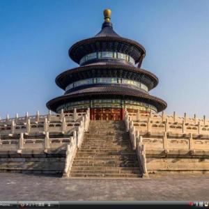 天壇 - 中国 世界遺産 写真・壁紙集