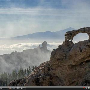 リスコ・カイドとグラン・カナリア島の聖なる山々 -スペイン 世界遺産