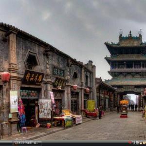 平遥古城 - 中国 世界遺産 写真・壁紙集