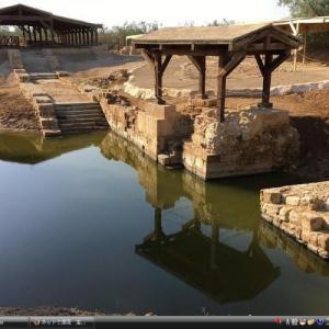 洗礼の地「ヨルダン川の向こう側、ベタニア」 - ヨルダン 世界遺産