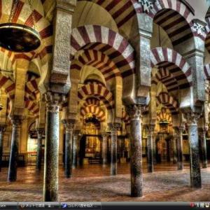コルドバ歴史地区 -スペイン 世界遺産 写真・壁紙集