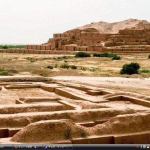 チョガ・ザンビール - イラン 世界遺産 写真・壁紙集