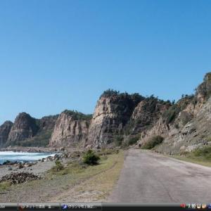 グランマ号上陸記念国立公園 - キューバ 世界遺産 写真・壁紙集