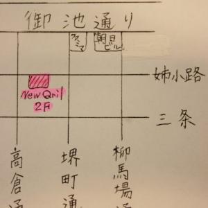 【お知らせ】8/25(日)は、休日になりました