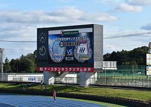 J2 22節 水戸 VS 群馬 っしゃ!今季初連勝。