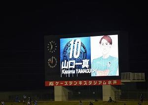J2 28節 水戸VS山形 呪われた黒ユニ
