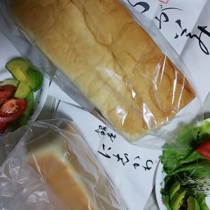 ★食パン三昧☆乃が美☆銀座にしかわ