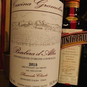 イタリア、ピエモンテ州の赤ワイン、バルベーラ・ダルバ。