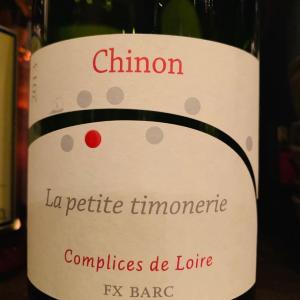 フランス、ロワール地方の赤ワイン、シノン。