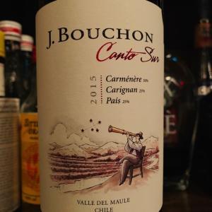 チリの赤ワイン。