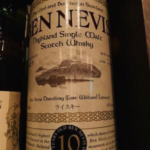 スコットランド、ハイランド地方のシングルモルト、ベン・ネヴィス10年。