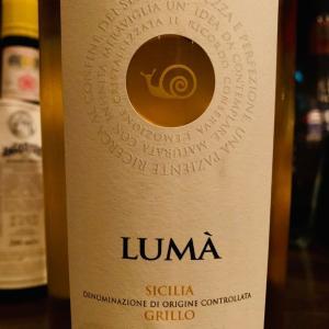 イタリア、シチリア島の白ワイン、ルーマ・グリッロ2018。