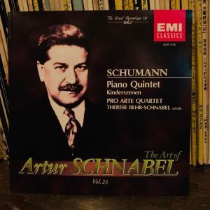 シューマン ピアノ五重奏曲。