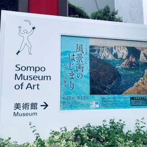 「風景画のはじまり」展。