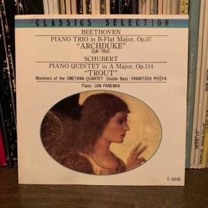 ベートーヴェンピアノ三重奏曲「大公」。