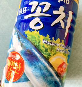 ★サンマ缶レポート in U.S.A. その2★
