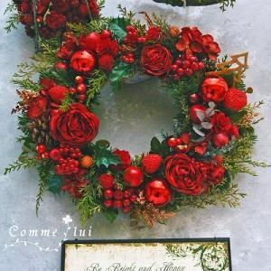 Wreath、リース、りーすっ!!!
