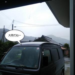 https://noukayome1.blog.fc2.com/blog-entry-3576.html