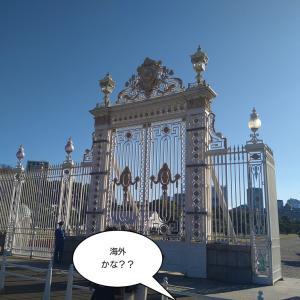 東京の玄関