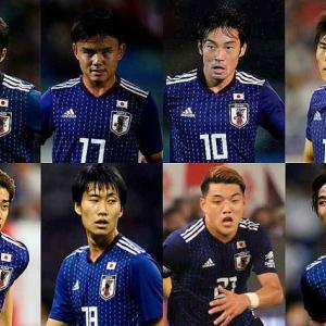 サッカー日本代表、ポジション別最新序列!右サイド「堂安vs伊東」制するのは・・・?