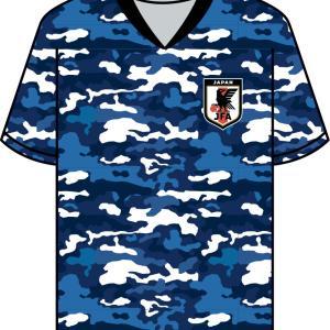 【 画像 】歴代サッカー日本代表の歴代ユニのなかで一番ダサイのは?