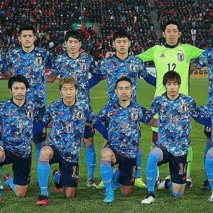 今のサッカー日本代表のW杯ベスト16感www
