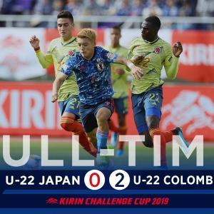 【 動画 】U22日本代表、コロンビア戦の失点シーン・・・