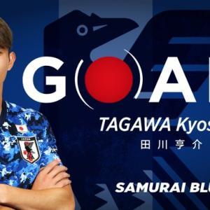 【 速報動画 】日本代表、2点目! CKから田川亨介が決めて2-0!