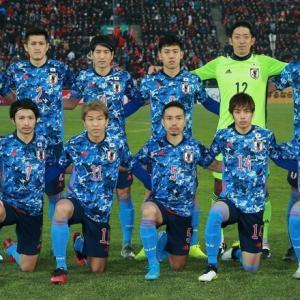 10月の日本代表戦のメンバーwww