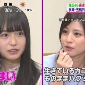 【画像】女子アナ、アイドルを顔面論破…