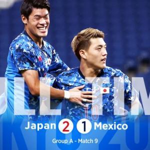 【東京五輪】ホントに楽勝!? サッカー日本代表がGL突破する方法!