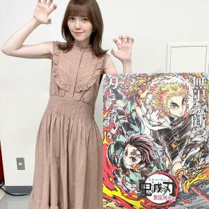 【画像】人気声優・鬼頭明里さんの最新画像w