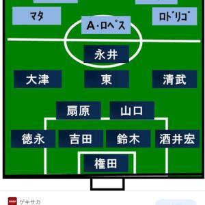 日本代表と対決するスペイン代表メンバーwww