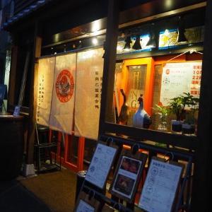 寒くなってきたので東京しゃもの江戸すき焼きであたたまる「古民家個室の鶏酒場 ハングリーチキン」