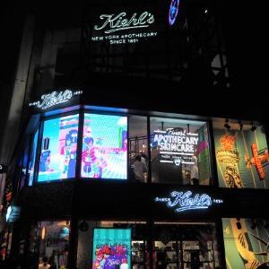 【NEW OPEN】プレゼントも!日本初の旗艦店「キールズ TOKYO フラッグシップストア」☆