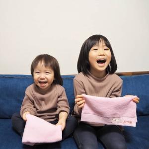 【プレゼント・ギフトにぴったり】世界でひとつだけのタオルを作ろう!タオル美術館☆