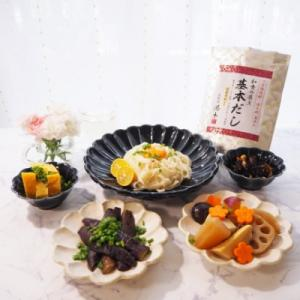 【おうちごはん】おいしいお出汁があると味が決まりやすい!家庭料理を高級料亭の味に☆