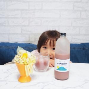 【お取り寄せ】ダイエット中の朝ごはんのかわりに「朝いい糀」で腸活を