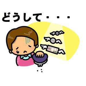 【№2 108つの煩悩ならぬ お金のブロック解除編スタート!】