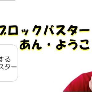【アニメキャラになっちゃったよ!】あなたの持ってる力知ってる?YouTube配信通♡