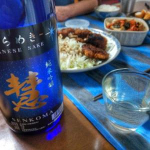 吟醸純米酒