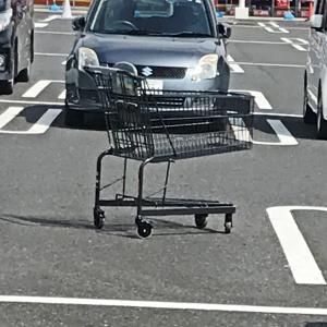 スーパーの問題