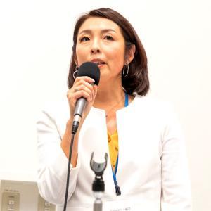日本会議通訳者協会の出版プロジェクト『駆け出しの頃』
