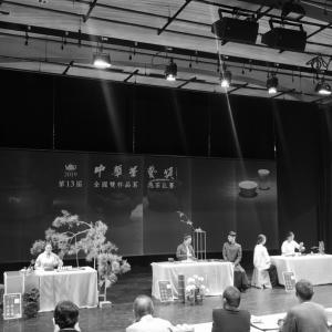 2019台湾茶藝コンテスト 優勝