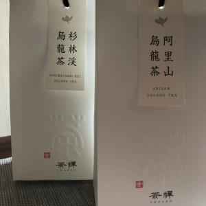 台湾茶のギフトパッケージ