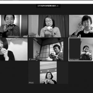 【中国茶オンライン講座 3期生 2021年1月より開講 】