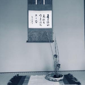 茶禅草堂 煎茶道教室