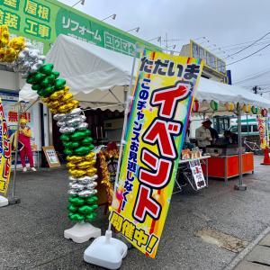 【イベント】蟹祭り ~かーにばる~開催中です!