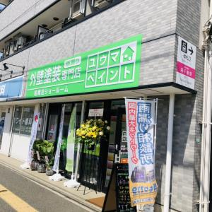 【ユウマペイント船橋店】オープン4日目!