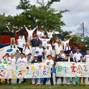 【塗魂ペインターズ】柏市立田中北小学校 遊具塗装ボランティア無事終了!